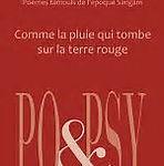 Poepsy